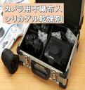 カメラ用乾燥剤 (A形青つぶ入)不織布50g×【15個】【送...