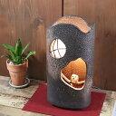 【和室照明】 インテリア照明 和室照明 和風照明 陶器照明 おしゃれ インテリアライト あんどん 水琴洞夢 行灯 和室インテリア 和風インテリア 和インテリア 信楽焼照明 屋内用照明 和室 和風 雑貨 フクロウこもれび ak-0004