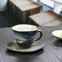信楽焼 コーヒーカップ 青空コーヒー碗皿 陶器コーヒー 焼き物 碗皿 器 カフェマグ 碗皿 信楽 やきもの 土もの 食器 カップ マグカップ マグ しがらき【w908-03】