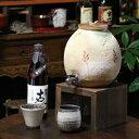 信楽焼 穂の香(大)焼酎サーバー 陶器サーバー 信楽焼サーバー 焼酎サーバー ギフトにも最適 焼酎ビン 瓶[ss-0100]