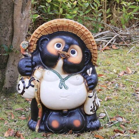 信楽焼 和風 おしゃれ 18号福狸 たぬき 開運 縁起物のタヌキ 陶器タヌキ たぬき 開運置物 しがらきやき 焼き物 狸 タヌキ 信楽 狸 ta-0014