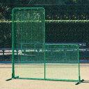 トーエイライト 防球フェンス L型ST TOEILIGHT B2530 野球 野球練習用具 防球ネット、フェンス