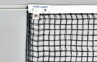 【送料無料】トーエイライト 硬式テニスネット 上部ダブルネット(サイドポール付) TOEILIGHT B2286 テニス 設備、備品 ネットの画像