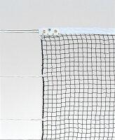 トーエイライト ソフトテニスネット B−2289 TOEILIGHT B2289の画像