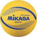 ミカサ カラーソフトバレーボール 検定球 Y 78cm MIKASA MSN78Y