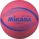 ミカサ カラーソフトバレーボール 検定球 R 78cm MIKASA MSN78R