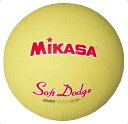 ミカサ ソフトドッジボール 2 号 イエロー MIKASA STD2R Y