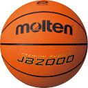モルテン バスケットボール6号球 JB2000 molten B6C2000