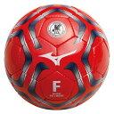 ミズノ フットサルボール(4号球/検定球) レッド Mizuno Q3JBA030 64