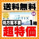 エアオプティクスアクア ( コンタクトレンズ コンタクト 2週間使い捨て 2ウィーク 2week 日本アルコン エア オプティクス アクア プラズマコーティング )