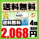 【処方箋不要】 【送料無料】 メダリスト66トーリック 乱視用 4箱セット ( コンタクト