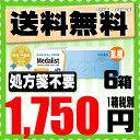 【処方箋不要】 【送料無料】 メダリストワンデープラス 乱視用 6箱セット ( コンタク