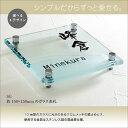 【22%OFF】表札 ガラス【サイズ150角】シンプルなガラ...