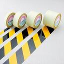 學習, 服務, 保險 - ガードテープ 黄/黒 サイズ:50mm幅×20m (148082)