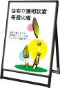 【送料無料♪】LEDバリウススタンド看板 A1ロータイプ ブラック 片面(A型看板/ポスター入替え式(屋外OK)/A1ポスター用)