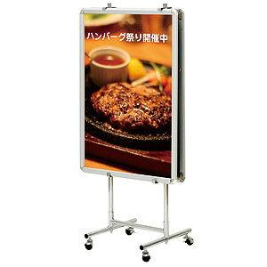 スタンド看板 パネル用スタンド看板 パネルスタンド TPS-US 直立 パネル用スタンド看板 スタンド看板