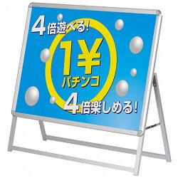 A������ ����å�A ����С� ������:B1���̥襳 �?������(H1m�ʲ�) (Ω�ƴ��� / ������ɴ��� / A���� / Ź���Ѵ��� / �������� / �ݥ����������ؤ��� / �⤵1m�ʲ�������ˡ�б� / ���̴��� / ���̳��ļ�) �ݥ����������ؤ��� A������ A������ ������ɴ���