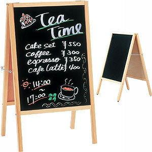 A型看板 手書き用A型看板 看板・店舗用看板: A型両面ブラックボードGX-77 ナチュラル (立て看板 / スタンド看板 / A型看板(A看板) / ブラックボード / マーカーペンで書ける) 手書き用A型看板 A型看板