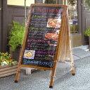 A型看板・店舗用看板・A型ボード用レインカバー(カバーのみ)