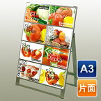 スタンド看板 A型看板 カードケース差し替え式 A型看板 看板・店舗用看板: カードケーススタンド看板 A3 4段 2列 片面 (立て看板 / スタンド看板 /...