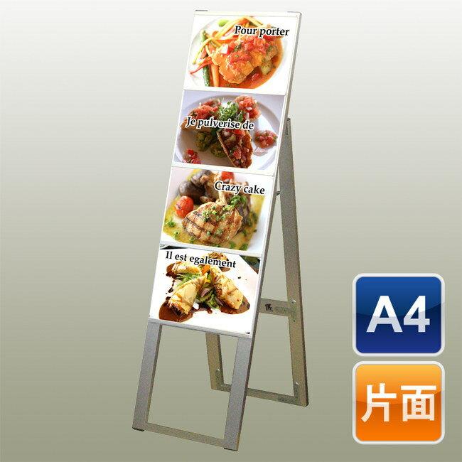スタンド看板 店舗看板 A型看板 カードケーススタンド看板 CCSK-A4Y4KH A4 4段 片面 ハイタイプ A型看板