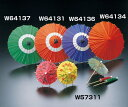 飾り番傘 (特小) 各色混合 144本入 [W57311](演出小物/ミニ蛇の目傘・国旗楊枝)