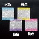PPラミネート加工 PPグラ雲竜懐紙 4寸 黄色 200枚 [W65884](敷紙・掛紙/料理直置き用敷紙)