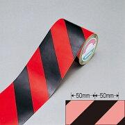 蛍光トラテープ 赤/黒 サイズ:90mm幅×10m×0.2mm (各種テープ/トラテープ・バリケードテープ)