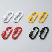 スクリュージョイント 線径6mmφ 2個1組 カラー:ホワイト (建設現場・工事現場用品/プラスチックチェーン)