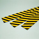 トラクッション 平板タイプ (反射) 黄・黒 サイズ:100×1000×8mm (駐車場用品)