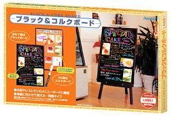 http://image.rakuten.co.jp/signmall/cabinet/cat171/ex4_sml-43017___.jpg