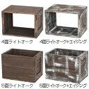木製ディスプレイボックス5面 +エイジング(店舗用品/演出・ディスプレイ什器/木箱・ウッドディスプレイ)
