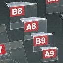 カードケース PETマルチカードホルダー A9 (5枚入) カードケース