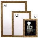 アンティーク調ローコストポスターフレーム(額縁) アールデコフレーム ゴールド A1サイズ