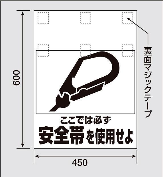 ワンタッチ取付標識 建設現場用ワンタッチ取付標...の紹介画像2