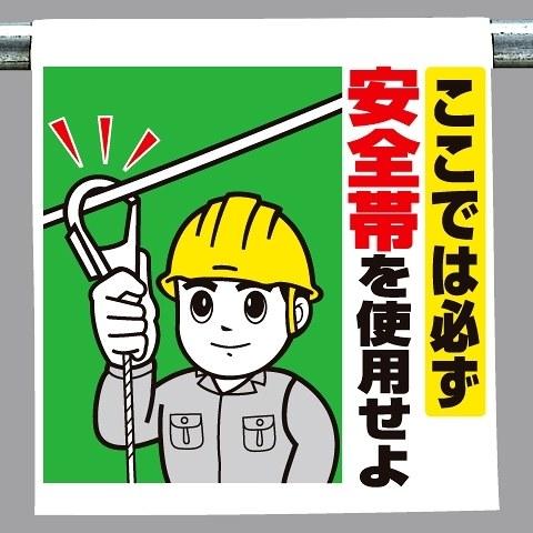 ワンタッチ取付標識 建設現場用ワンタッチ取付標識 ワンタッチ取付標識 ここでは必ず.. 建設現場用ワンタッチ取付標識 ワンタッチ取付標識