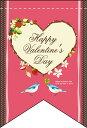 店舗用販促フラッグ/旗型タペストリー バレンタイン (ピンクベース・ハート) リボン型 ミニフラッグ(遮光・両面印刷) (61000) ※ポール器具別売