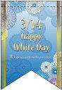 店舗用販促フラッグ/旗型タペストリー ホワイトデー (花柄) リボン型 ミニフラッグ(遮光・両面印刷) (61010) ※ポール器具別売