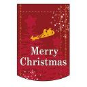 変形タペストリー メリークリスマス カラー:レッド (販促POP/店内ポップ/店内タペストリー)