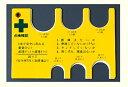 ワイヤチェックゲージ (安全用品・標識/安全標識/クレーン・玉掛関係標識)