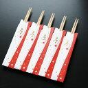 お祝い箸 三ツ折 5膳入 W64517 (敷紙 掛紙/祝い箸 箸包み 紙の箸置き)