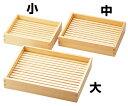 白木ミニバット (大) [W35599](店舗什器・店舗備品/ばんじゅう・デリカバット)