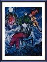 アートポスター 「ブルー バイオリニスト」 M・シャガール作(ポスターフレーム/画家名別アートポスター/サ行)