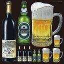 アルコール 看板・ボード用イラストシール (W285×H285mm) (販促POP/看板・ボード用デコレーションシール/洋食・カフェ)