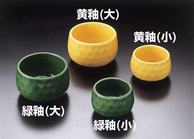 緑釉三ツ足珍味入 (小) [W26729]【和食器・業務用調理道具の用美ブランド】