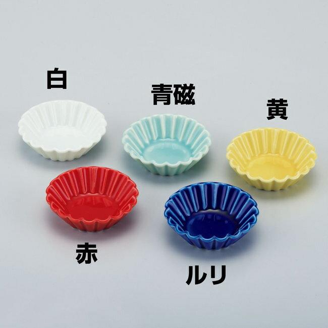 クラウンカップ珍味入 ルリ [W26946]【和食器・業務用調理道具の用美ブランド】