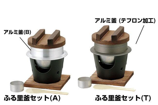 火皿 (アルミ) のみ [W80011]【和食器・業務用調理道具の用美ブランド】