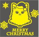 【送料無料】 クリスマスステッカー クリスマス ステッカー デザイン 動物&ペット 7