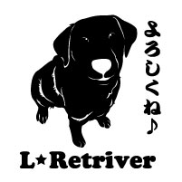 セミシルエットワンポイントステッカーラブラドールレトリバーラブラブラドール7犬犬ステッカーペットペッ