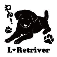 セミシルエットワンポイントステッカーラブラドールレトリバーラブラブラドール3犬犬ステッカーペットペッ